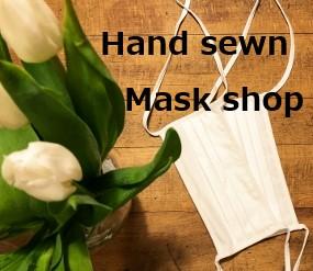 手作りマスク(handmade mask) 八つ葉(eightclover)と猫(Qu)