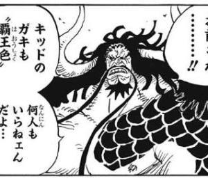 尾田栄一郎「麦わら海賊団には覇王色の資質を持つ者がルフィの他にもう一人います」