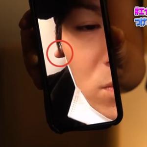 【画像あり】狩野英孝がグリーン車で撮影した心霊写真を公開!!子供の指が顔に写ってしまう…