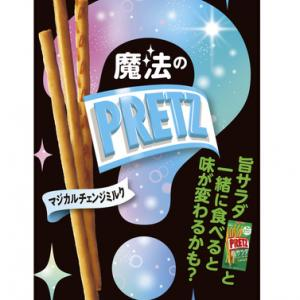 魔法のプリッツ マジカルチェンジミルク