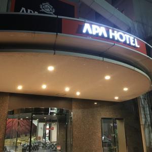 ゲーマー旅行記10:高松のアパホテルは全然アパっぽくない