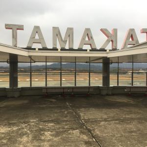 ゲーマー旅行記11:高松空港でリムジンバスを貸し切りにしたこと