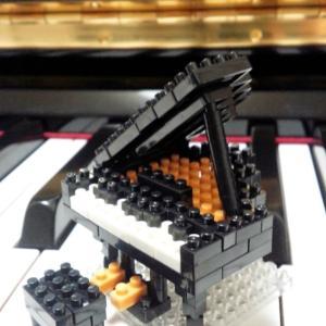 高津区 溝の口 ピアノ教室 体験レッスンのご感想をご紹介します。
