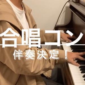 合唱コンクール伴奏者に毎年選ばれる生徒さんがいる、川崎市溝の口のピアノ教室