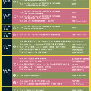 iNDIEVOX週間ライブスケジュール(10/26~11/01)