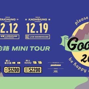 """12/12 胖虎 punkhoo """"Goodbye 2020"""" Mini Tour 台中專場"""