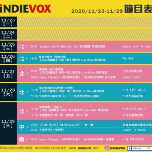 iNDIEVOX 週間ライブスケジュール(11/23~11/29)