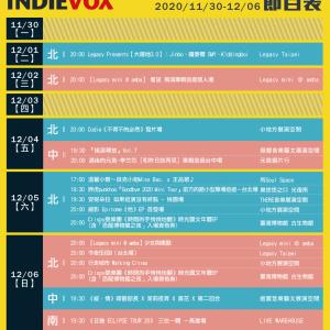iNDIEVOX 週間ライブスケジュール(11/30~12/06)