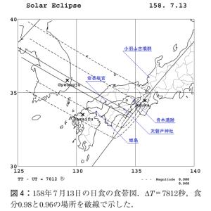 天岩戸日食の舞台のモデルは阿波の天磐戸神社か?