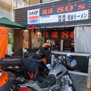『道志・宮ヶ瀬』に行ったら麺場80'sのラーメンを食べよう!