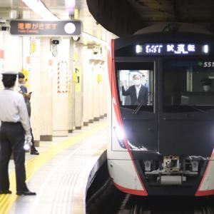 【都営】5500形5518F 新造後の性能確認試運転