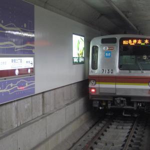 【過去帳】13年前の記憶・東京メトロ副都心線開業
