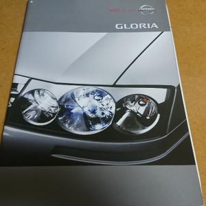 【車】カタログコレクション 日産グロリア(Y34型後期)