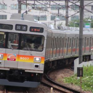【東急】9000系9007F 長津田工場出場試運転