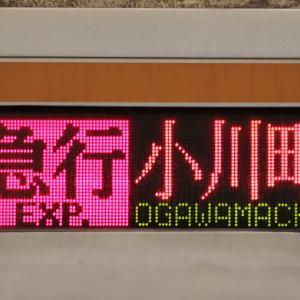 【撮影記】21.9.20 副都心線で直通小川町行きを撮る