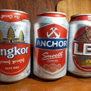 海外ビール飲み比べレビュー|アジアで美味しいビールはどれ?