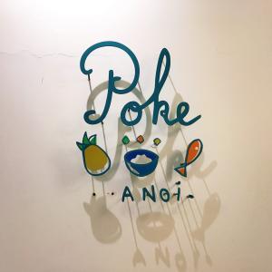 【Poke Hanoi】ハノイのポキ丼