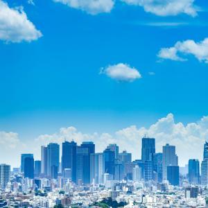 【日本の未来】死ぬまで働き続ける未来が来る!?日本の労働市場はどうなるのか?