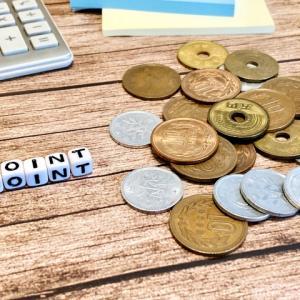 メルカリの売上金を手数料無料で現金化する方法