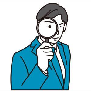 三菱サラリーマンの本気でFIREしたい人のための資産形成入門を平凡なサラリーマンが実践するには