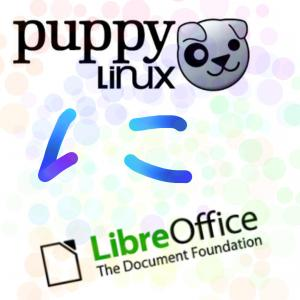 Puppy Linuxで便利で使いやすいLibreOfficeを使う方法!【Sandyマン】
