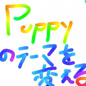 Puppyの見た目をカスタマイズ!JWMのテーマ変更してみた!【Sandyマン】