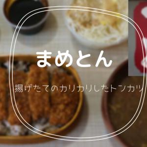 『まめとん』トンカツ専門店,揚げたてのカリカリしたトンカツ【マレーシア】