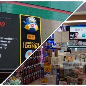 驚安の殿堂ドンキホーテ in マレーシア,日本の商品が買える!【DON DON DONKI 】
