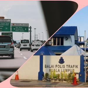 【事故実体験】マレーシアで自動車事故にあったら?ポリスレポート作成方法
