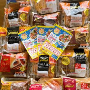 ヤマザキ夏のおいしさいきいきキャンペーン応募とお買い物マラソン