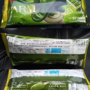 【しっかり濃厚抹茶アイス】PARM(パルム)抹茶チーズケーキ