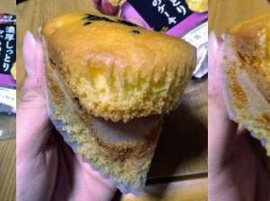 【芋バター蒸しケーキ】濃厚しっとりおいものケーキ