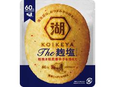 KOIKEYA The 塩麹