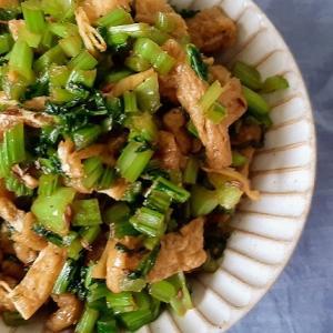 【レシピ】カブの葉と油揚げのエスニックふり掛け・佃煮(10分)