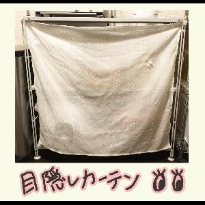 ハンドメイド ミシン縫いのコツ! 作品紹介・目隠しカーテン 〜つくる日記その10〜