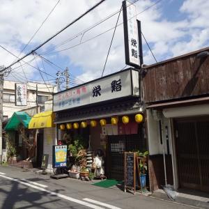 河内小阪駅前にあるお寿司屋さんでいただく超お得サービスランチ! 「栄鮨」