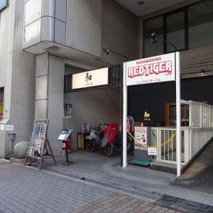 新鮮なネタがたっぷり!850円の海鮮丼定食がオトクすぎる! 「和たなべや」