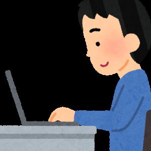 運営ブログの方向転換と当ブログの今後の運用について、グーグルブロガーの管理画面変更は一つの理由だからな!