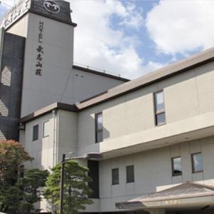 出雲市今市町の『武志山荘』では人気のテイクアウトが再開しました!