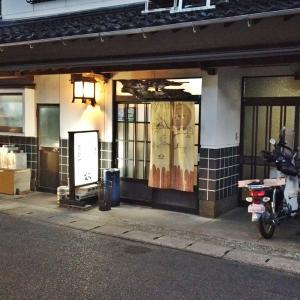 出雲市大社町の『お食事処 奴(やっこ)』さん、50年以上続く昔ながらの食堂!