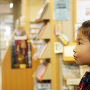 出雲市の図書館!お知らせをまとめてみた