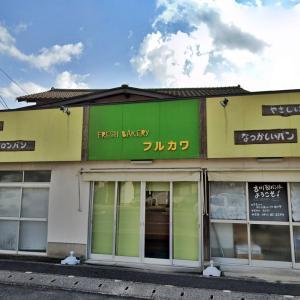 出雲市平田町の昔ながらの古川製パン店、名物 『 メロンパン』は絶品!