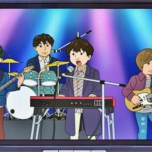 山陰発のバンド Official髭男dismが、アニメ「ドラえもん」にメンバー4人がそろって登場!