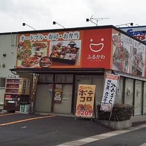 島根初 焼き芋自動販売機が出雲に登場!