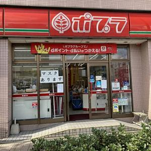 ポプラ 出雲駅前店が、2021年8月31日24時をもって閉店!
