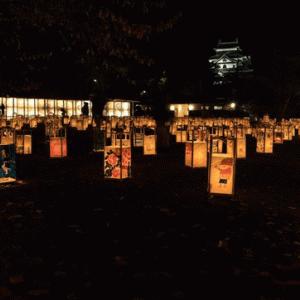松江城と周辺で開催される『松江水燈路』は、2021年10月2日~17日の土曜・日曜の6日間です!