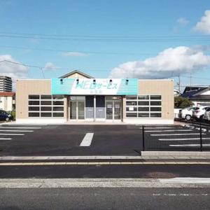 出曇市姫原にPCR検査キットのお届け・回収サービスの『WE配 出雲店』が出来てました!