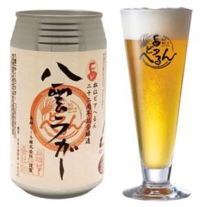 松江市【島根ビール さん】 松江地ビール・ビアへるん! 22周年記念限定の秋味「八雲・やくも ラガー」が発売されました
