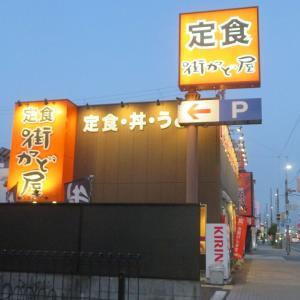 尼崎ランチ週報2020/11.16-19 モーニングランチ