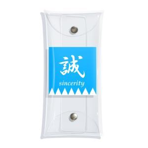 【漢字】Makotoのしるし クリアマルチケース
